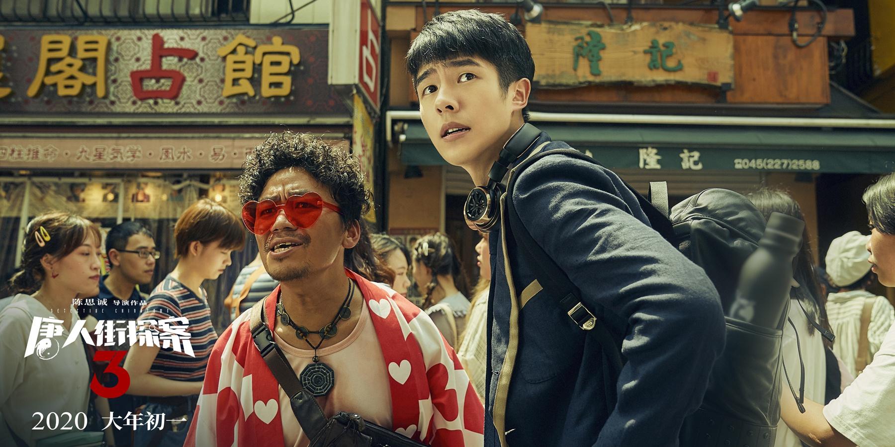 喜卷全球最繁忙涩谷十字路口《唐人街探案3》王宝强刘昊然玩嗨了