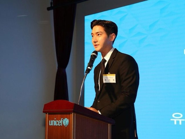 Super Junior崔始源在联合国儿童基金会韩国委员会25周年庆典上发表了演讲