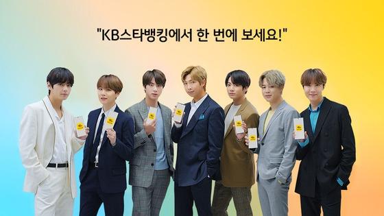 防弹少年团(BTS) KB国民银行公开7人7色银行广告视频