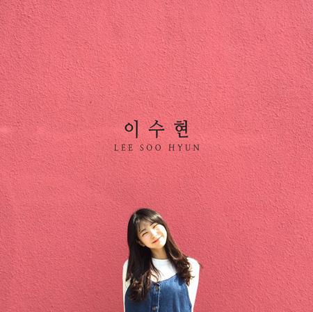 PRODUCE 101成员李秀炫确定将于11月15日solo出道