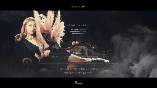 金宥斌公开新曲《Silent Movie》部分歌词反映自己的真实想法