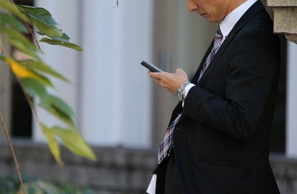 利用手机应用程序使用AI人工智能能诊断癌症到什么程度?