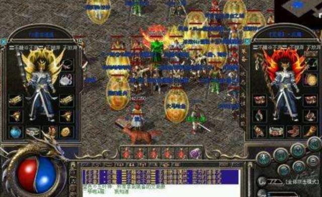 热血传奇:游戏中的俗语,估计只有老玩家才会懂,你知道几个?