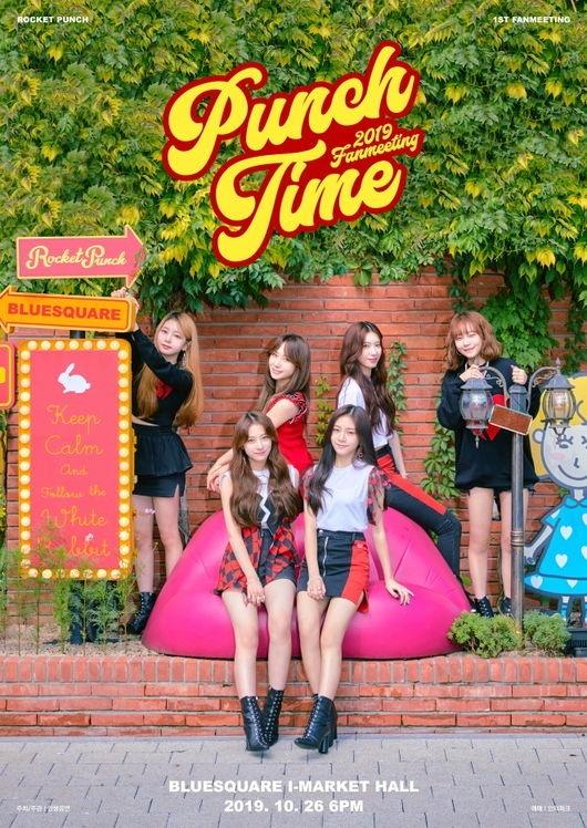 Rocket Punch,10月26日出道后首次举办个人粉丝见面会Punch Time