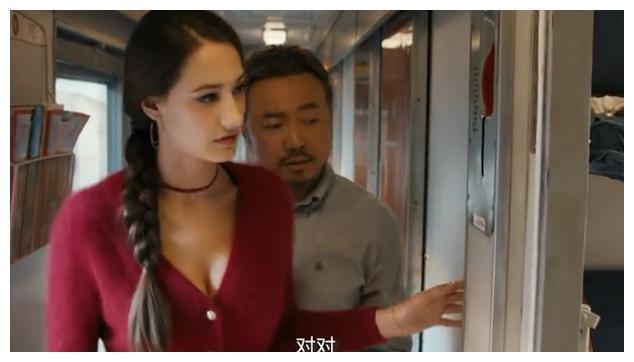 3分钟讲6个成语,《囧妈》里学古汉语的娜塔莎说的就是露水姻缘