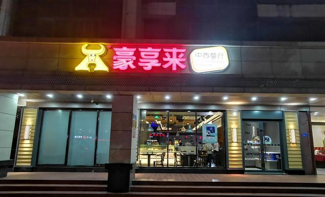 潮流5D餐厅可以这么便宜,终于找到厦门好吃好玩的带娃餐厅