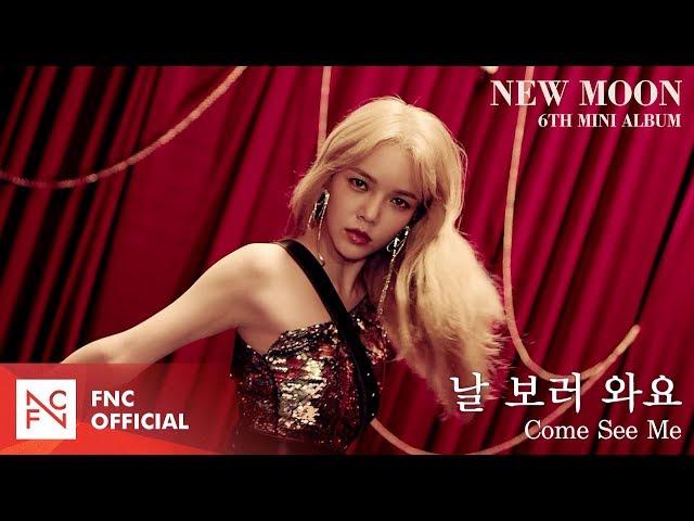 AOA申智珉公开第6张迷你专辑《NEW MOON》复出个人预告MV&形象