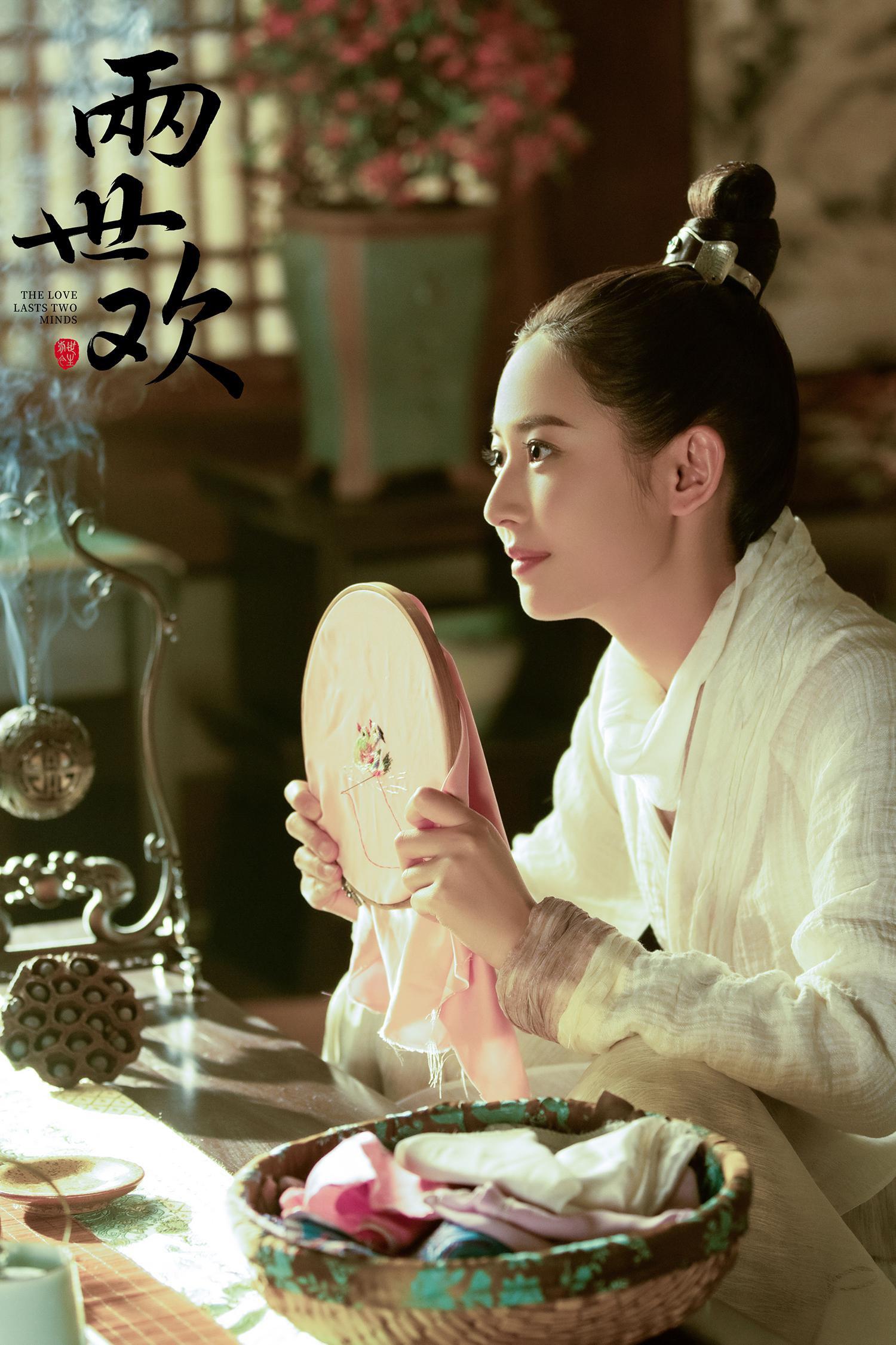 《两世欢》曝插曲《知晚》MV 于朦胧陈钰琪互赠荷包演绎唯美初恋