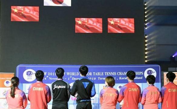 东奥会新增金牌大项,3对6个中国选手全上领奖台,却奏响日本国歌