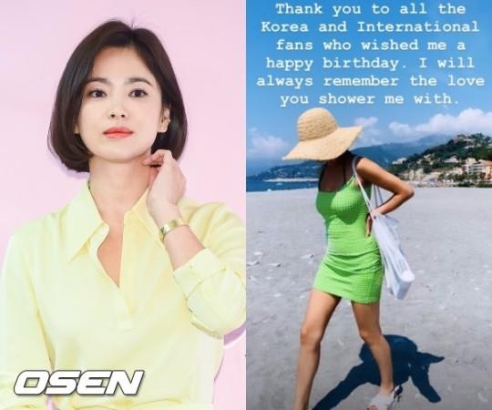宋慧乔对祝贺生日的粉丝们表示感谢 永远不会忘记大家的爱