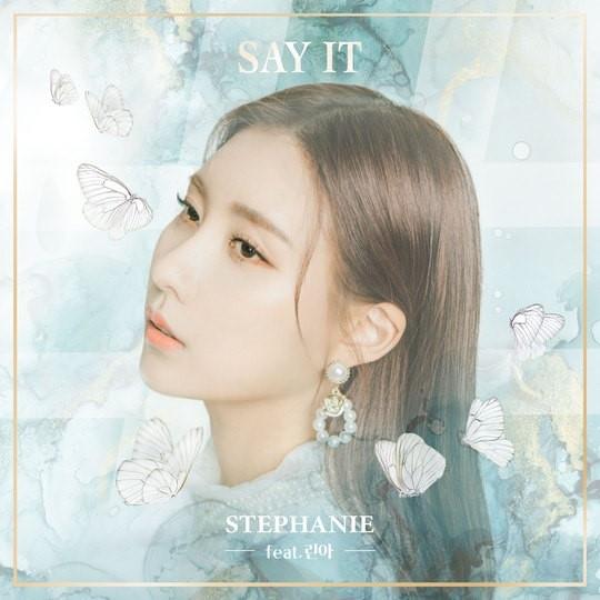 Stephanie惊喜发售新曲《Say it》天上智喜Lina也参与了合作