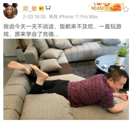 岳云鹏被老婆嫌弃,沉迷玩游戏一句话都不说,手机都拒绝识别
