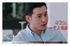 国宴�9ce_黄晓明怒怼国宴大厨,王俊凯秦海璐杨紫无奈黑脸