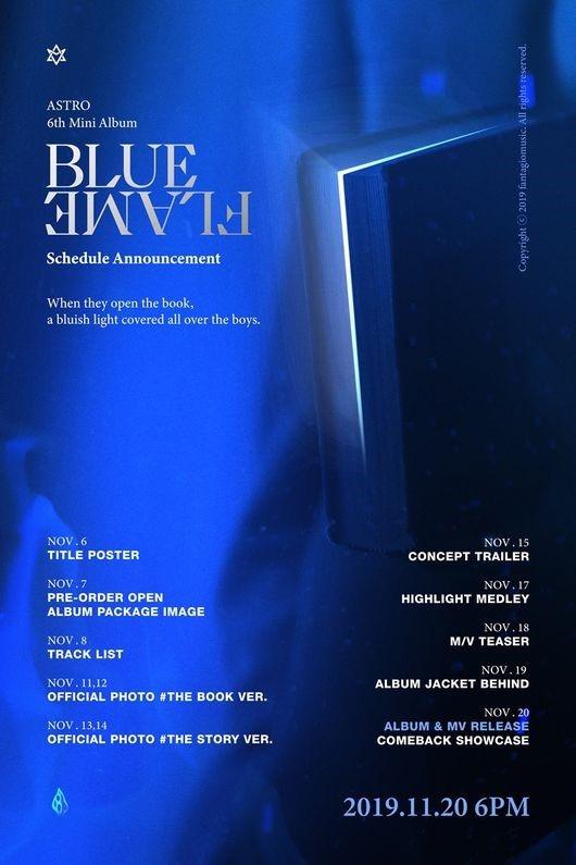 ASTRO公开第6张迷你专辑《BLUE FLAME》期待他们以新的姿态回来