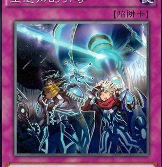 游戏王:星遗物包围战,领取星杯的巫女被抓,星杯精灵产生了变化