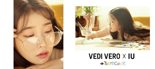 IU从眼镜到墨镜 任何风格都能完美搭配的清爽视觉效果