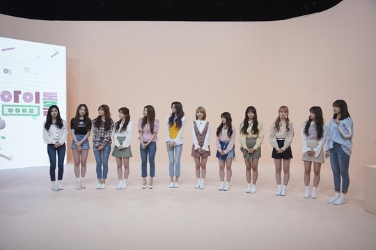 IZ*ONE决定出演JTBC《Idol Room》!更加成长了的娱乐感期待