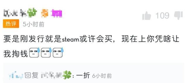 1折警告?二五仔游戏重返Steam,玩家表示真香也是有条件的