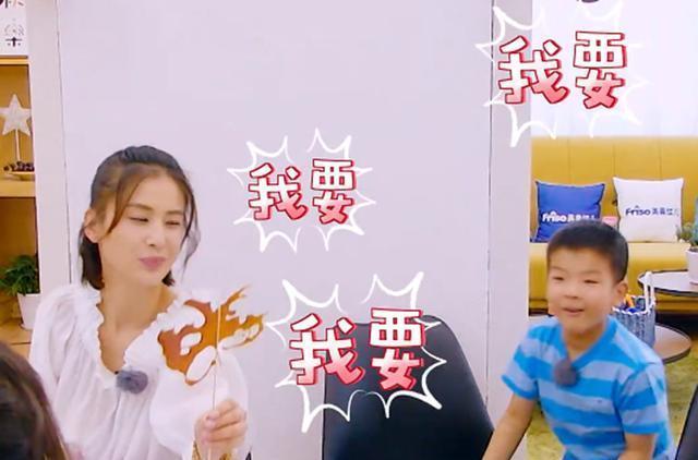 黄圣依略过安迪跟大麟子互动,原因竟然是因为这个,网友:好过分