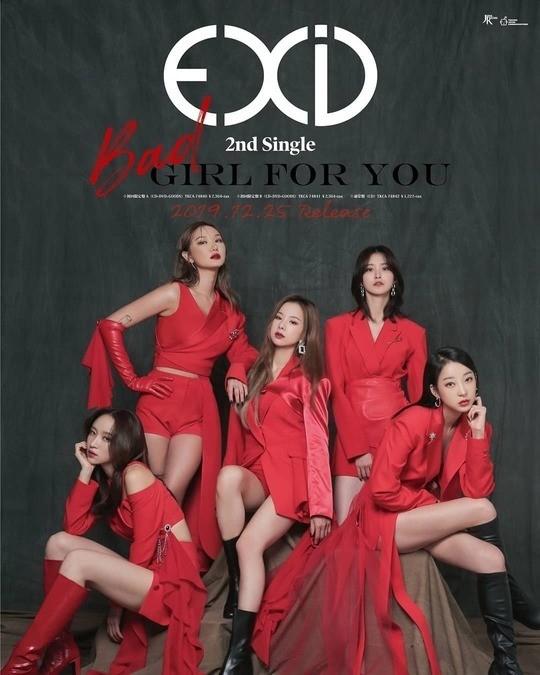 EXID公开日本第二张单曲《Bad Girl For You》预告图 时隔7个月的新曲