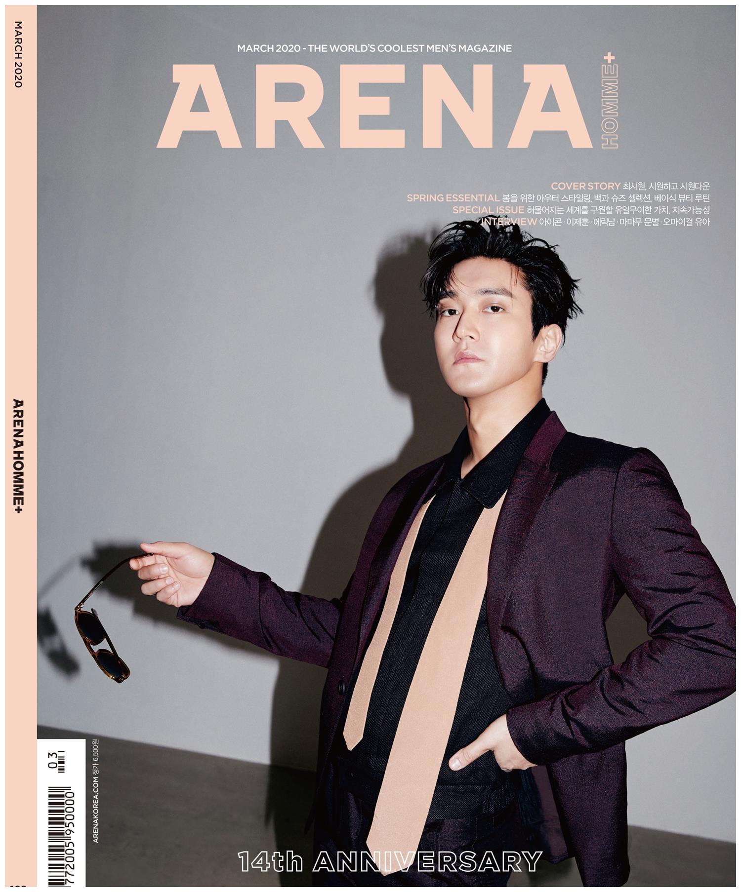 崔始源登上时尚杂志《Arena》创刊14周年纪念封面!