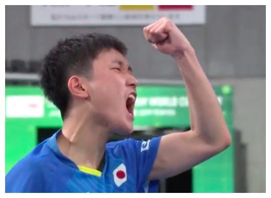 世界杯淘汰賽官宣!4連敗日本驚險避開中國,無緣決賽或成定局