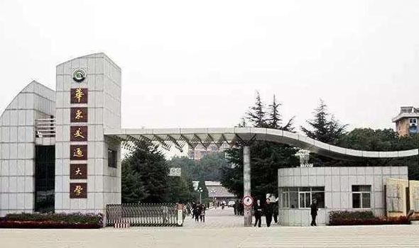 兰交大_兰州交通大学和华东交通大学哪个实力更强?