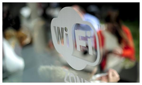 新一代WiFi6今年底推出传输速度高达9 6Gbps__财经头条