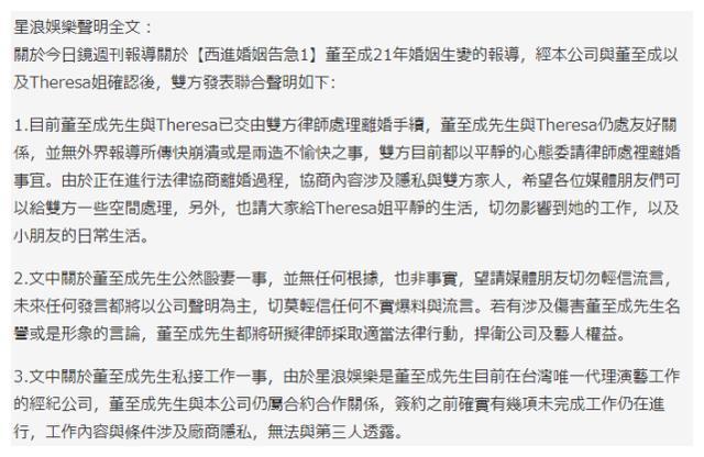 杉菜爸婚变,女星回应在他车上脱光换衣,黄安6年前说他会离婚