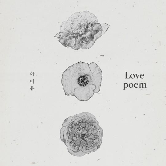 IU先行公开曲《Love poem》在多个音乐排行榜上获得第1名证明高人气