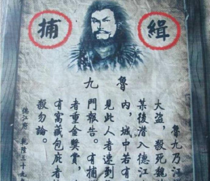 古代通缉犯人就凭着海捕文书画像,这样真的能抓到犯人?