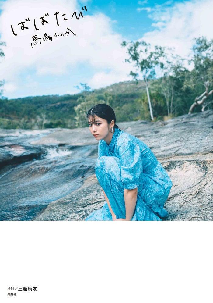 """马场富美加""""神的造型""""泳装亮相澳大利亚女子之旅"""
