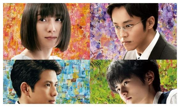 日本实力小花松冈茉优新片《蜜蜂与远雷》中文预告
