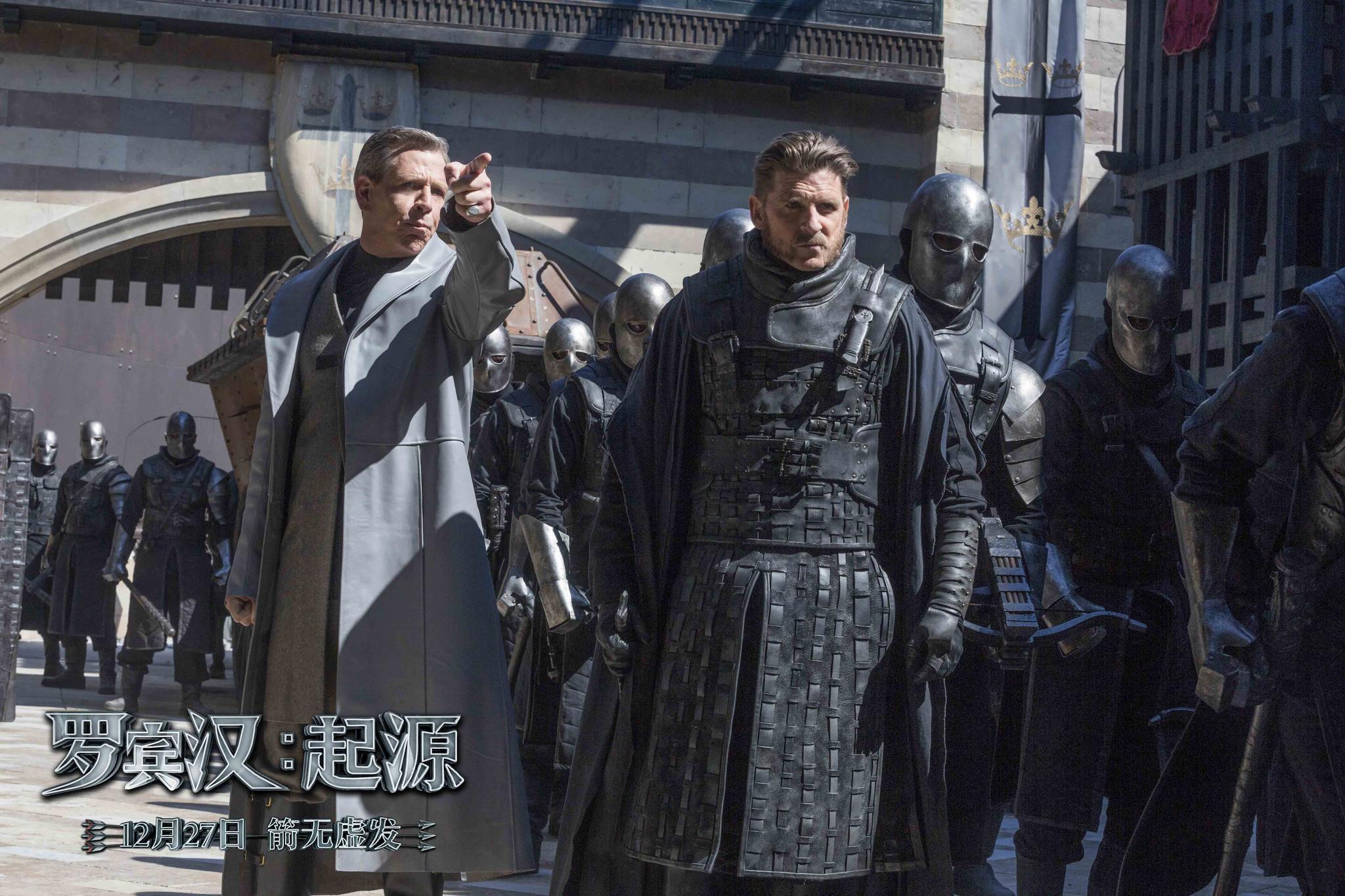 《罗宾汉:起源》重新诠释经典 超强演员阵容卧虎藏龙