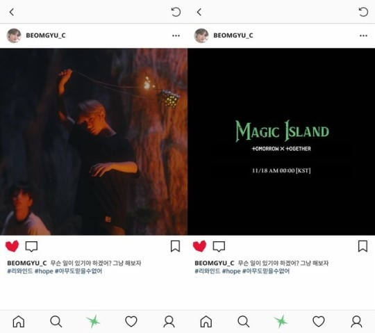 TXT公开崔范奎《Magic Island》预告MV夜之岛上闪耀的四道光
