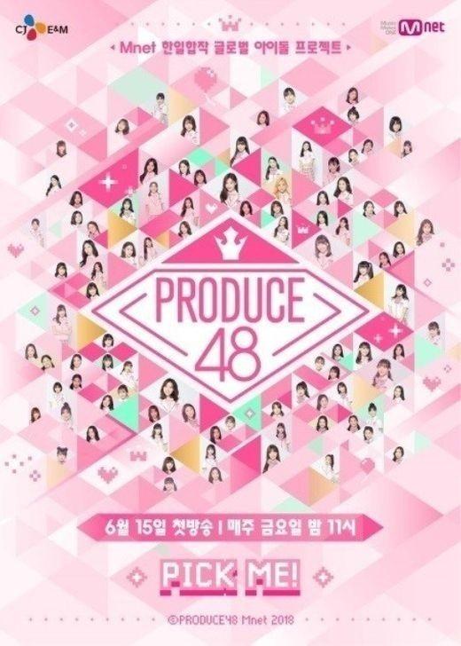 《PRODUCE48》真相查明委员会向检察机关告发CJ ENM等投票造假相关人员