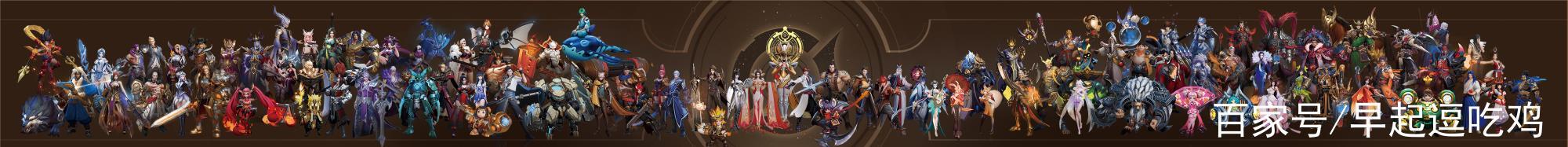 王者荣耀里,哪些英雄能够无视版本潮流,只要拿出来队友都能接受