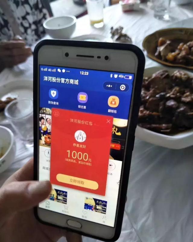 """暑假,洋河、双沟文化旅游区成""""网红打卡地"""",游客增长超50%"""
