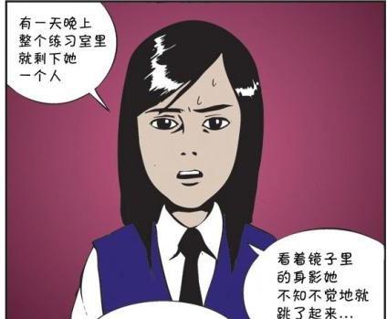 搞笑鬼故事_搞笑漫画,美女讲鬼故事!|鬼故事|漫画|美女_新浪网
