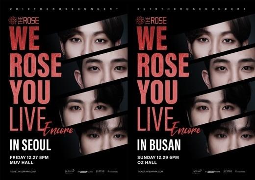 The Rose决定12月举办安可演唱会!满足粉丝的热切要求