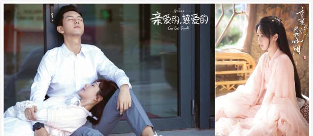 杨紫凭借作品成女星中新的顶流时尚资源跟着好起来