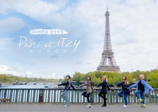 ITZY出道后首次挑战真人秀节目 将于明年1月播出《Paris et ITZY》