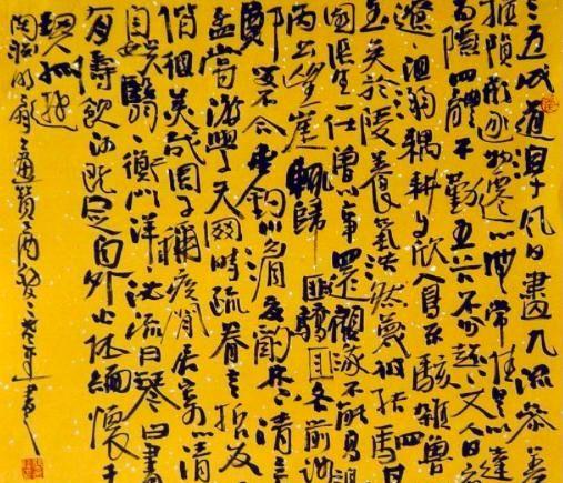 不求美,但求拙,方为一代宗师:张金粱书法作品赏析