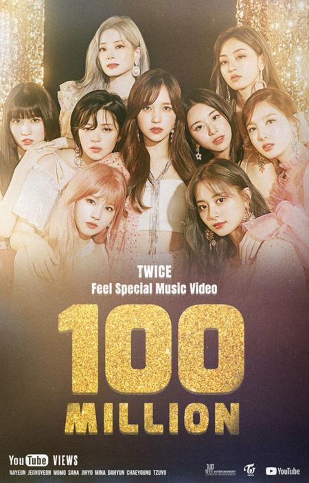 韩国女子组合TWICE以单一专辑销售额刷新了自己的最高纪录