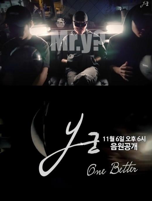 Y-GOON第8张单曲《One Better》11月6日发售使用假名进行活动的原因是