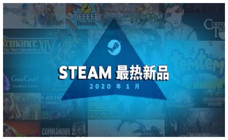 国产游戏的胜利!入选Steam最热新品榜,还是一口气两款