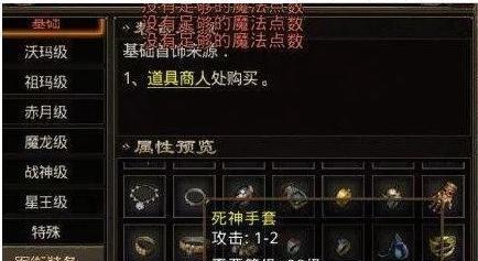 """中國炒房團不見了?這國家27年""""經濟神話""""恐將破滅"""