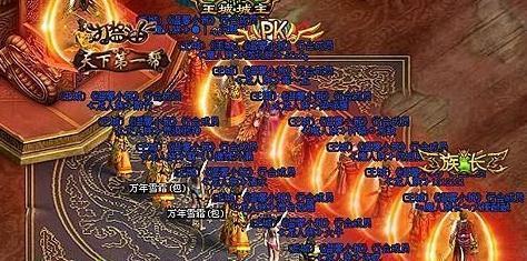 传奇手游:热血传奇真的是一款土豪的游戏吗?