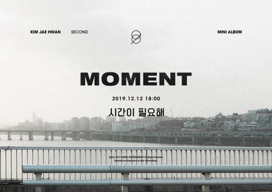 金在奂将于12月12日复出!第二张迷你专辑《MOMENT》发售