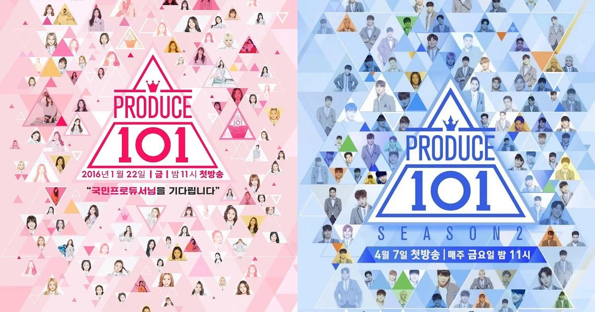 安俊英承认PRODUCE X 101全系列投票造假 第一季第二季I.O.I、Wanna One也难逃